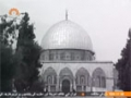 [02 Sep 2014] History of Qods   بیت المقدس کی تاریخ    The Reality Palestine - Urdu