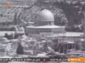 [04 Sep 2014] History of Qods   بیت المقدس کی تاریخ    The Reality Palestine - Urdu