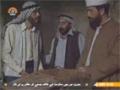 [05 Sep 2014] History of Qods   بیت المقدس کی تاریخ    The Reality Palestine - Urdu