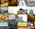 [06 Sep 2014] History of Qods   بیت المقدس کی تاریخ    The Reality Palestine - Urdu