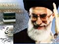 [FARSI] HAJJ Message 2014 - Vali Amr Muslimeen Ayatullah Ali Khamenei