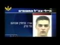 ایام فتوحات Ayyam e Fatuhaat - Hezbollah documentary - Part 3 - Urdu