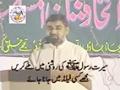 [Clip] Choosing career And Seerat of Prophet (saww) - H.I Ali Murtaza Zaidi - Urdu