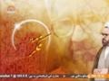 [18 Dec 2014] Fikar-e-Mutahhar   سیرتِ امام حسن مجتبیٰ شہید مطھری کی نگاہ میں Urdu