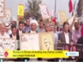 [01 Jan 2015] Bahraini forces clash with supporters of detained opposition leader - English