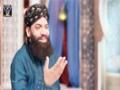 [01] Rabbi-ul-Awwal 2015 - Milad Nabi Ka Hai Ye Eid Hamari Hai - Br. Imran Shaikh Attari - Urdu