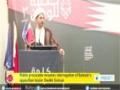 [04 Jan 2015] Public prosecutor resumes interrogation of Bahrain\'s opposition leader Sheikh Salman - English