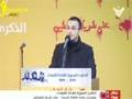 [16-02-2013] Speech : Jihad Moghneyeh   جهاد عماد مغنية في ذكرى القادة الشهداء - Arabic