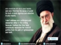 [22 Jan 2015] Full text of Iran Leader\'s message to youth in Europe and North America - English