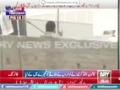 [Media Watch] حیات آباد: دہشت گردوں سے مقابلہ جاری   Urdu