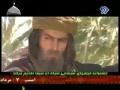 Movie - The Battle of Khaybar - The Victory of Ali - Arabic sub English