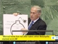 [24 Feb 2015] Mossad knew Iran not after nukes when Netanyahu claimed so in UN - English