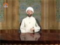 [Tafseer e Quran] Tafseer of Surah Baqrah | تفسیر سوره البقرة - Feb 24, 2014 - Urdu