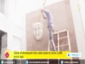 [26 Feb 2015] ISIL terrorists destroy ancient statues in Mosul museum - English