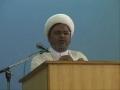 Must Watch Seminar- Affiliation of Shia schools with Aga Khan Examination Board Part 5B -Urdu
