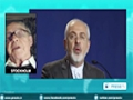 [04 April 2015] Iran deal is also good for countries in region: Former Director General, IAEA - English