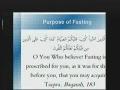 Br. Hassanain Govani - Ramadhan 1429 - ENGLISH- Part 1