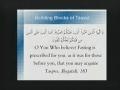Br. Hassanain Govani - Ramadhan 1429 - ENGLISH - Part 3