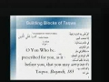 Br. Hassanain Govani - Ramadhan 1429 - ENGLISH - Part 5