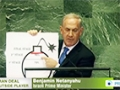 [05 May 2015] Documentary - Iran Deal: The Outside Player (Israel Again Driving a Wedge) - English