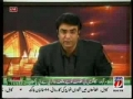 Mumbai Incident - The Real Story - By Zaid Hamid - Part 3 of 4 - 29th Nov 2008 -  Urdu