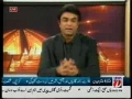 Mumbai Incident - The Real Story - By Zaid Hamid - Part 2 of 4 - 29th Nov 2008 -  Urdu