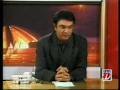 Mumbai Incident - The Real Story - By Zaid Hamid - Part 1 of 4 - 29th Nov 2008 -  Urdu