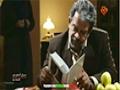 [05] Serial : Asemane Man | آسمان من - Farsi