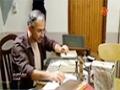 [08] Serial : Asemane Man | آسمان من - Farsi