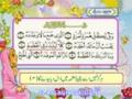 سورہ ھمزہ - Arabic Sub Urdu