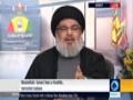 Syed Hasan Nasrallah : Hezbollah Will Displace Millions of Israelis in Next War on Lebanon - 05 June 2015 - English