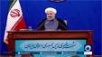 [13 June 2015] President Rouhani Press Conference (P.1) - English