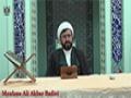 [09] Family in Quran - Moulana Ali Akbar Badiei - 10 Ramadan 1436 English