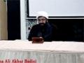 [03] Tafsir Surah Al-Noor - Moulana Ali Akbar Badiei - 19 Ramadan 1436 - English