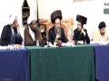 Truth about Zionism and The Struggle of Holy Land - Interfaith Program - English