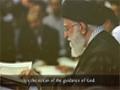 The Ocean of Quran - Farsi sub English
