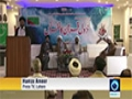 [14 July 2015] Muslim organization holds conference on Yemen, Palestine crises - English