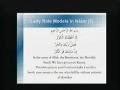 Br. Hassanain Govani - Ramadhan 1429 - ENGLISH- Part 10