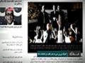 خط آزاد - اعتراف بی بی سی به عدم تقلب در انتخابات ۸۸ - Farsi