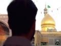 (Short Drama) The Traveller | The status of Hz. Masuma e Qom (sa) | Farsi Sub English