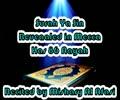 Surah Yasin, Surah Al-Waqiah & Surah Ar-Rahman Full - Mishary Rashid al Afasy - Arabic Sub Engl