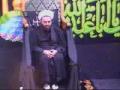 H.I Hurr Shabbiri - Islam Deen-e-Fitrat - 2 Moharram 1430 - URDU