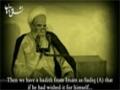 [2] Let go of egocentrism &  attain Godliness! - Farsi sub English