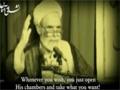 [03] The Keys to Allah\'s Chamber - Farsi Sub English