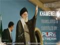Revolutionary Spirit: The protector of the Islamic Revolution - Farsi sub English