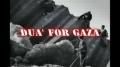 Dua for Gaza - Arabic
