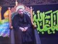 H.I Hurr Shabbiri - Islam Deen-e-Fitrat - 7 Moharram 1430 - URDU