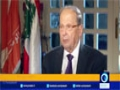 Exclusive interview with Michel Aoun (Lebanese Armed Forces) - English