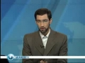 Depleted uranium found in Gaza victims - English