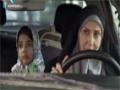 [06] Irani Serial - Nafase Garm   نفس گرم - Farsi